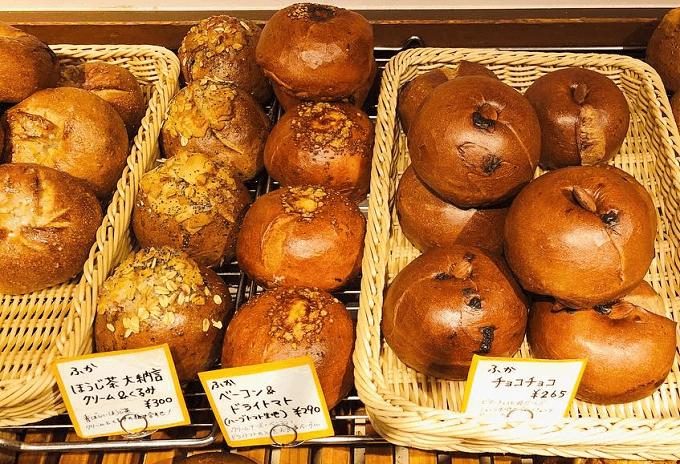 「tecona bagel works」のベーグル数種類