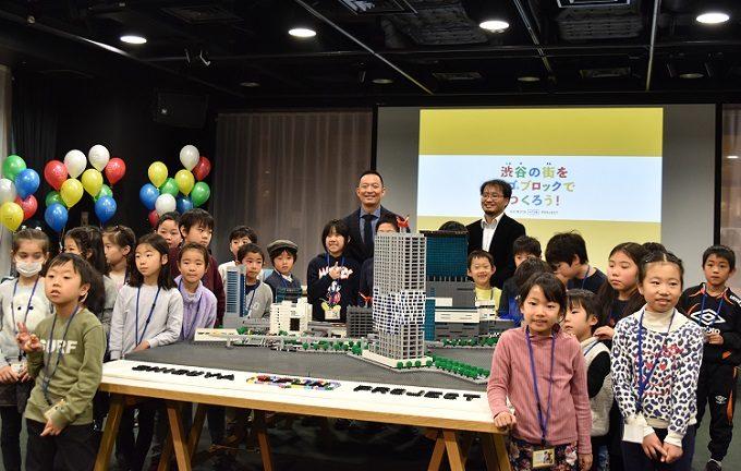 「渋谷の街をレゴ®ロックでつくろう!」イベントの様子1