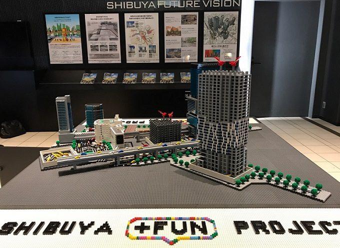 レゴブロックで作られた渋谷の街