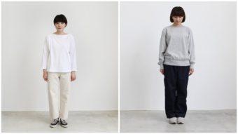 寒いときも暖かいときも一枚あると便利。大人女性におすすめの長袖カットソー<5選>