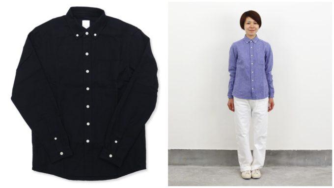 大人女子におすすめ、「maillot マイヨ」の長袖シャツ