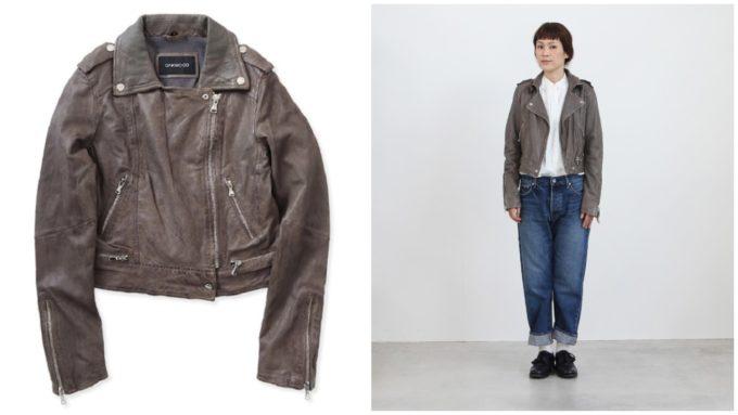 春まで着まわしできるおすすめアウター、「OAKWOOD オークウッド」のグレーのライダースジャケット