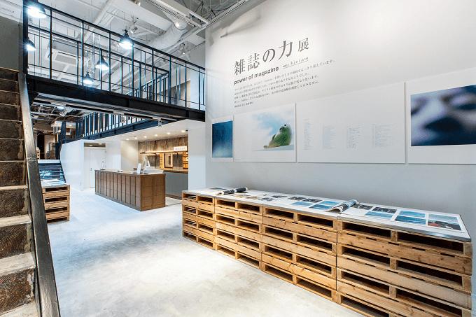 東京の六本木にある本屋「文喫」の店内にある展示室