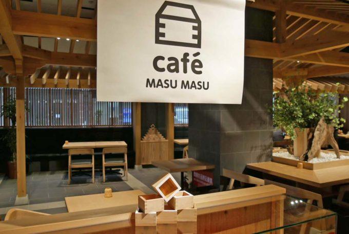 神田明神文化交流館「EDOCCO」内の「EDOCCO CAFE/MASUMASU」