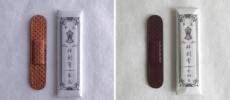 「革式」の絆創膏型レザーリング、ブラウン系
