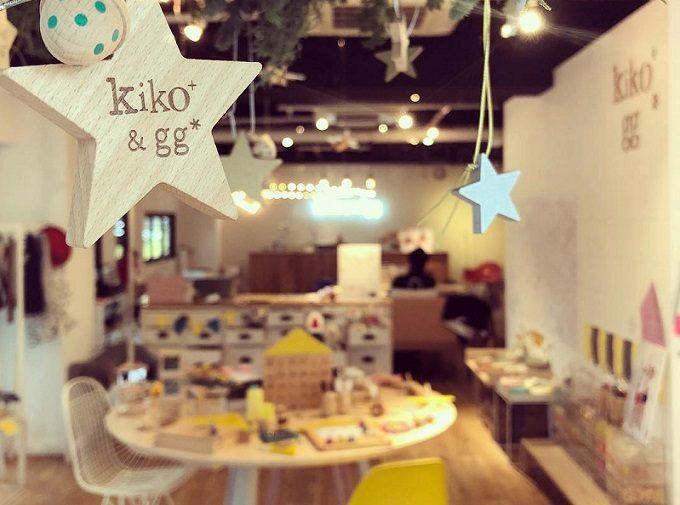 「kiko+&gg*」の店内写真