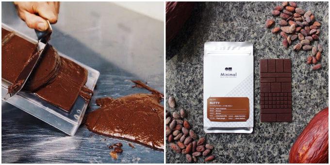 バレンタインギフトにおすすめ、Bean to Bar「Minimal」のチョコレート製造工程