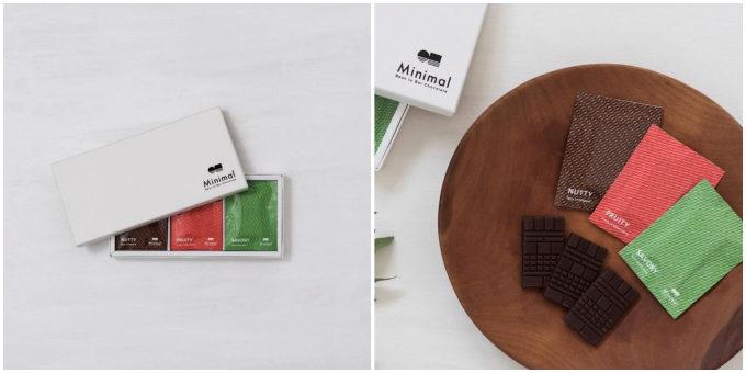 バレンタインギフトにおすすめ、Bean to Bar「Minimal」のチョコレート食べ比べセット