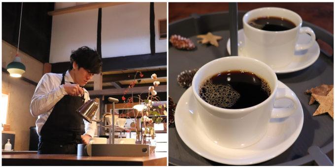 古民家カフェ「MOV'S(town&coffee)」のコーヒー
