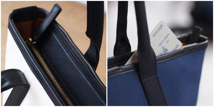 「TAKEYARI」の極厚2号帆布を使ったブルーのトートバッグのファスナー部分