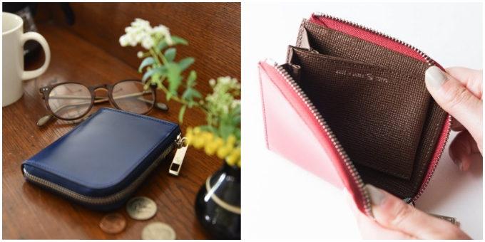 シンプルで上品な「TAM」のミニ財布を開いたところ
