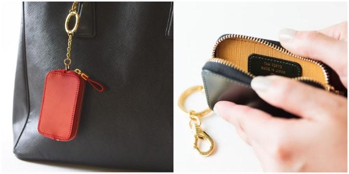 シンプルで上品な「TAM」のミニ財布、バッグチャームになるコインパース