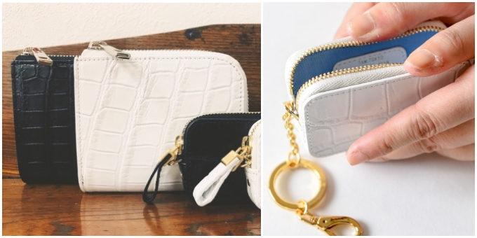 シンプルで上品な「TAM」のミニ財布、「スモールクロコ」