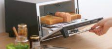 「トーストスチーマー」を使ってパンを焼いている様子1