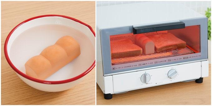 「トーストスチーマー」の使用方法