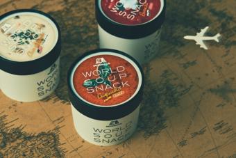スープの旨みを一粒に凝縮。手軽につまめるスナック菓子「WORLD SOUP SNACK」