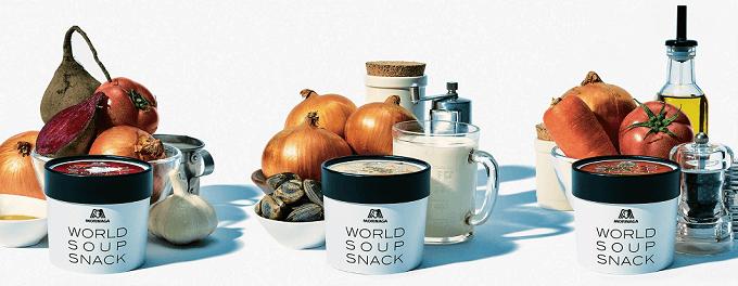 スープの味のスナック菓子「WORLD SOUP SNACK(ワールドスープスナック)」のバリエーション