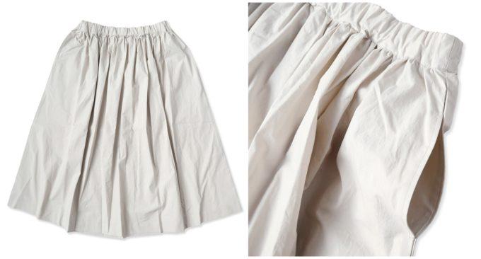 春におすすめ、「French Bull par Cion フレンチブルシオン」の大人かわいいロングスカート
