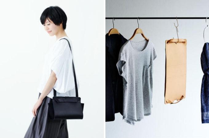 「ke shi ki(ケシキ)」のレザーバッグ、フラットになり、吊るせる3WAYバッグ