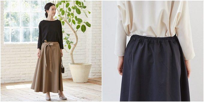 働く女性におすすめの「Kilka」の服、スカート、ベージュとネイビー