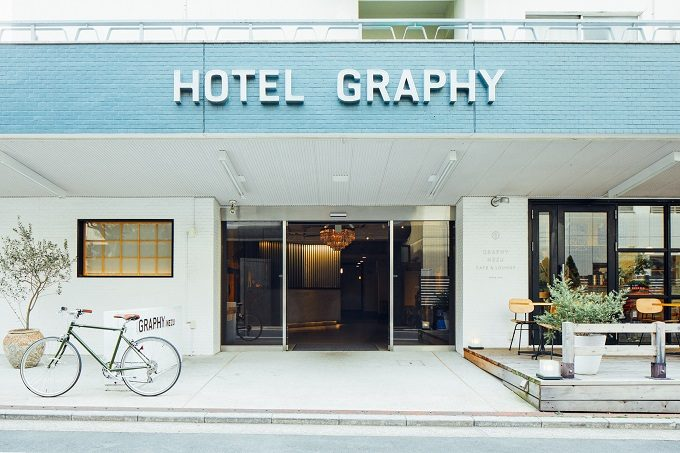 東京都内のおすすめホテル「HOTEL GRAPHY NEZU」の外観