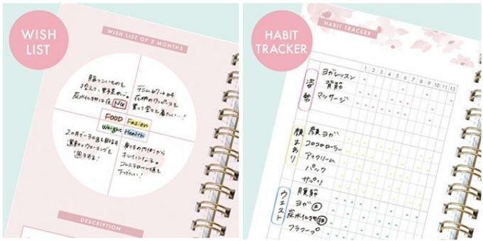 新生活におすすめな手帳「planner」使用例2