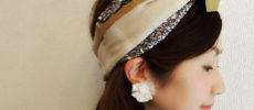 春におすすめ、肌触りの良い「mercerie(メルスリー)」のヘアターバン、花柄着用例