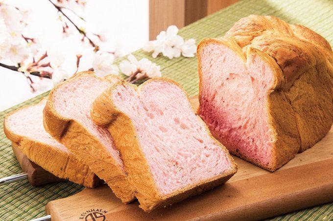 高級デニッシュ食パン「MIYABI」の桜デニッシュ