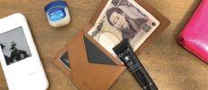 お財布を開いたところ