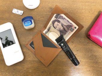 お金の管理が楽しくなるかも。一人暮らしのお財布事情&すぐ真似できる節約方法