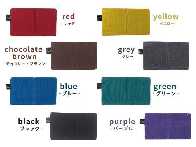 小さくて軽いのに容量たっぷりのミニ財布「ニルウォレット」、カラーバリエーション
