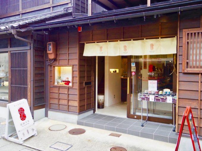 石川県内の伝統工芸品のセレクトショップ「能加万菜 THE SHOP 東山(のうかばんざい)」