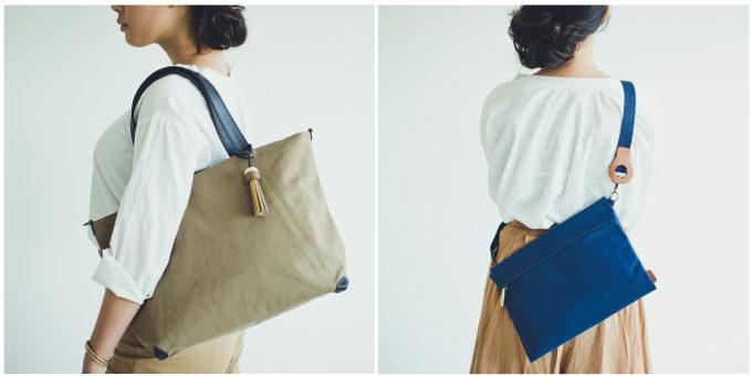 テキスタイルのブランド「SALASUSU(サラスースー)」のおすすめバッグ