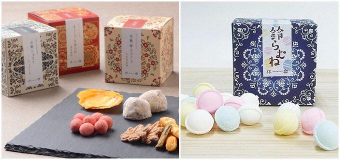 奈良のお菓子屋「祥樂(しょうがく)」のおすすめ和スイーツ、一口サイズのお菓子