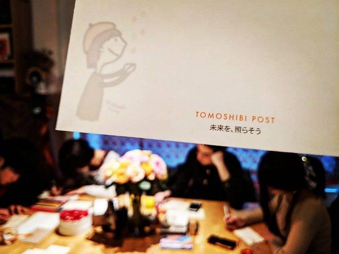 1年後の自分に届けられるレターセット「TOMOSHIBI LETTER」1
