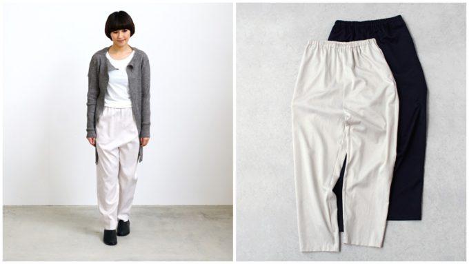 大人女子におすすめ、「nitca 二トカ」の下半身スッキリ見える白パンツ