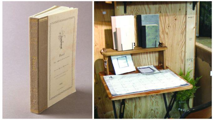 本のようなデザインの「ラフノート」2
