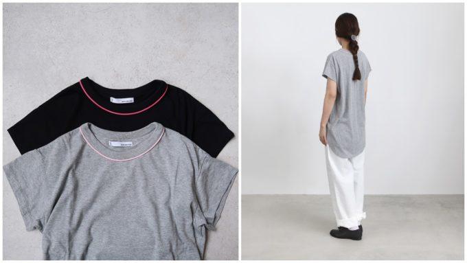 大人女子におすすめのカジュアルすぎないTシャツ「PETITE ROBE NOIRE プティローブノアー」