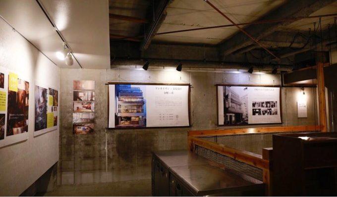 食べられるミュージアム「風土はfoodから」のイベントスペース