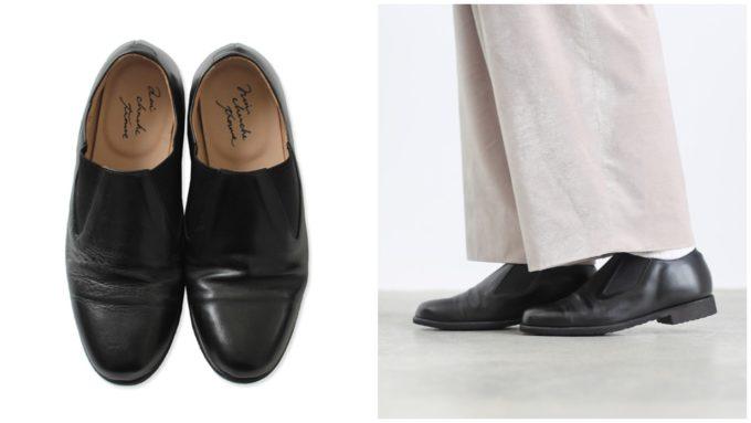 大人女子におすすめの「SHOE&SEWN シューアンドソーン」の上品な革靴