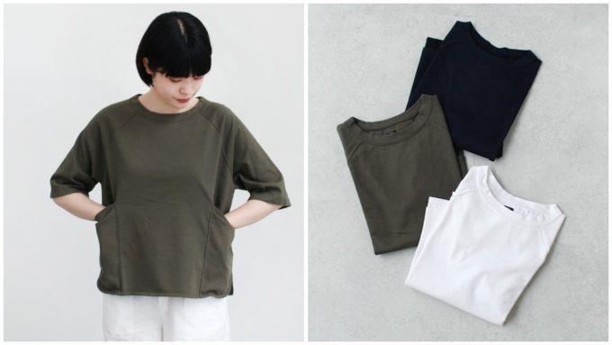 大人女子におすすめのカジュアルすぎないTシャツ「UNIVERSAL TISSU ユニヴァーサルティシュ」