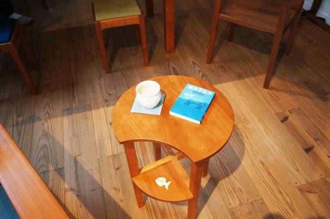 清澄白河のオーダー家具のショールーム「アオゾラカグシキ會社」のサイドテーブル