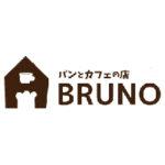 パンとカフェの店BRUNO(ブルーノ)のロゴ