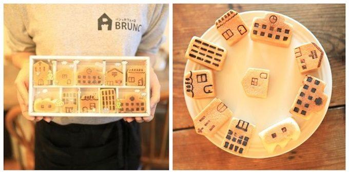 通販で購入できるおうちパン「町並みBOX」