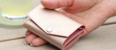 大人女子におすすめの「abrAsus(アブラサス)」のミニ財布