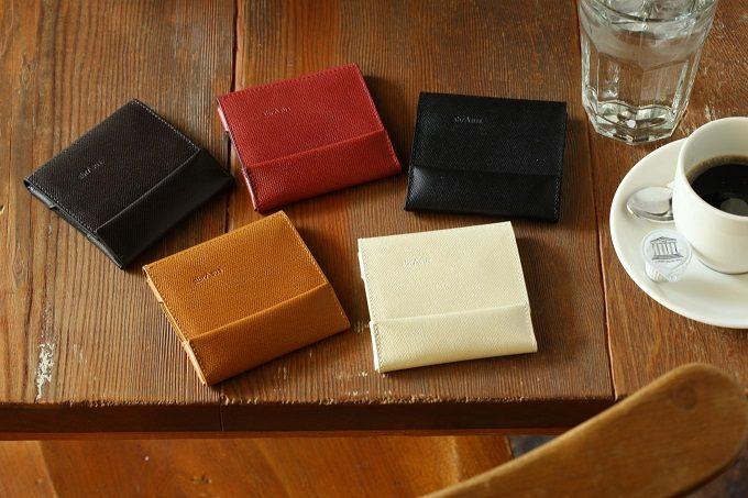 大人女子におすすめの「abrAsus(アブラサス)」のミニ財布、カラーバリエーション