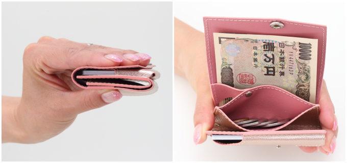 大人女子におすすめの「abrAsus(アブラサス)」のミニ財布の厚みと、開いた様子