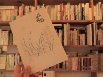 新生活の期待と不安に寄り添う。「Amleteron」がおすすめする、心に沁みる3冊の本