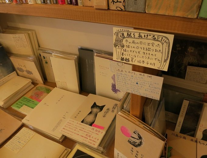 高円寺の本屋「Amleteron(アムレテロン)」に並ぶ本