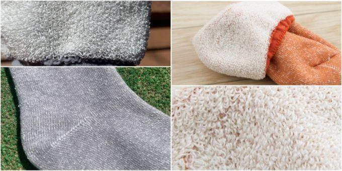 夏におすすめの蒸れない靴下「Ashitabi(あしたび)」の内側